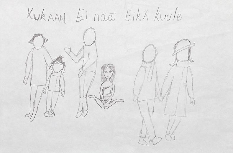 13-vuotias tyttö, Länsi- ja Sisä-Suomen AVI